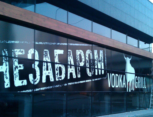 Showcase Vodka Grill